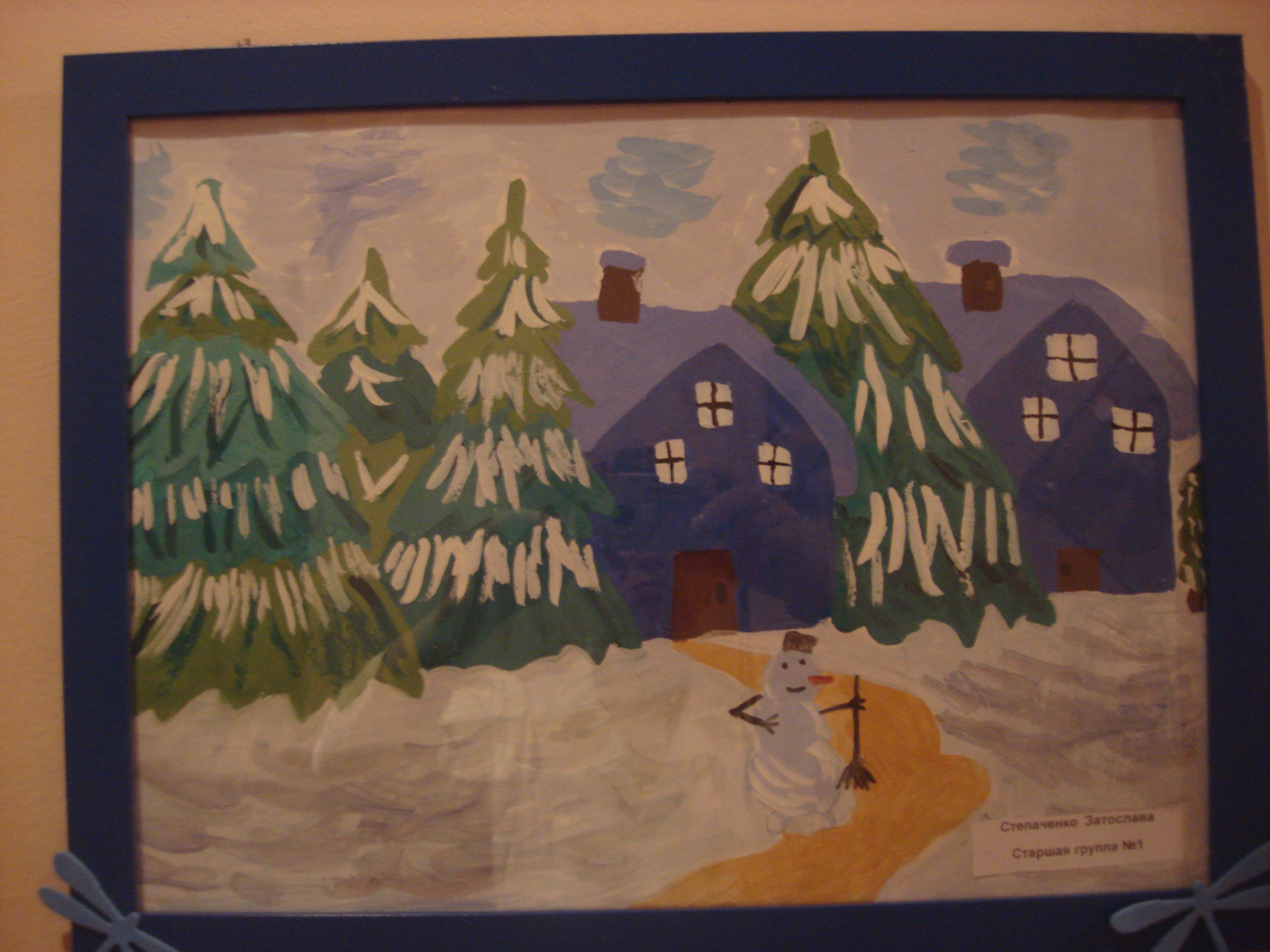 Рисунок на тему волшебница зима 7